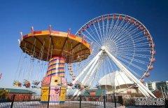 乌兰察布市最大游乐场10月1日营业 摩天轮内蒙最