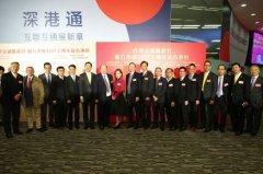 领峰代表贵金属行业出席香港金融服务界2017新春酒